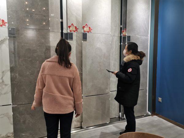闽龙陶瓷总部基地已复工,百余商户已营业